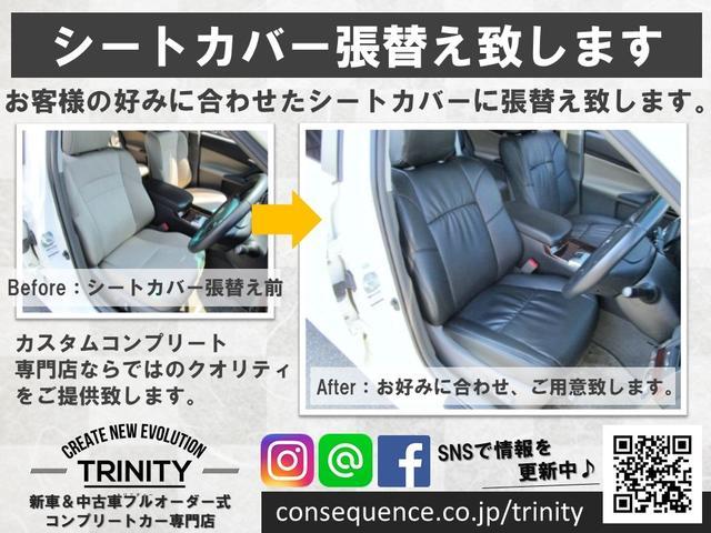 「レクサス」「IS」「セダン」「愛知県」の中古車49