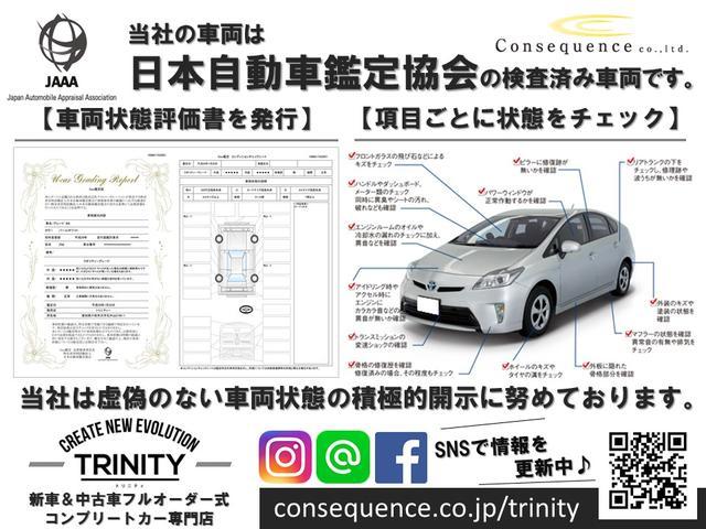 「レクサス」「IS」「セダン」「愛知県」の中古車53