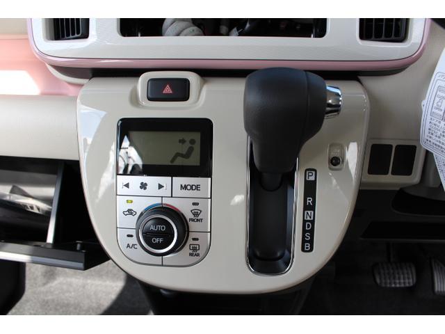 「ダイハツ」「ムーヴキャンバス」「コンパクトカー」「愛知県」の中古車20