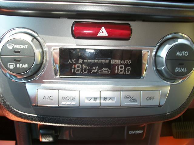 2.0i-L 4WD ナビ バックカメラ フォグランプ(18枚目)