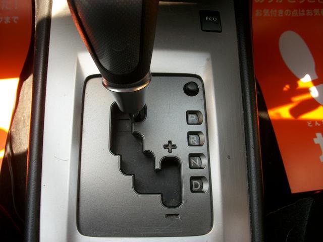 2.0i-L 4WD ナビ バックカメラ フォグランプ(20枚目)