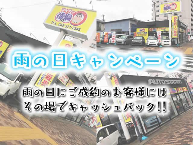 ココアXスペシャル キーレス ベンチシート(18枚目)