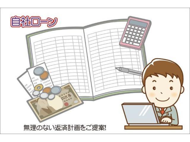 ココアXスペシャル キーレス ベンチシート(20枚目)