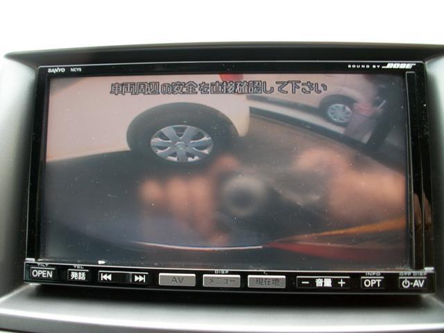 23S ナビ ETC 両側オートスライドドア バックカメラ(15枚目)