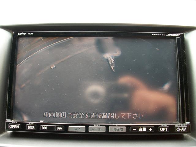 23S ナビ ETC 両側オートスライドドア バックカメラ(16枚目)