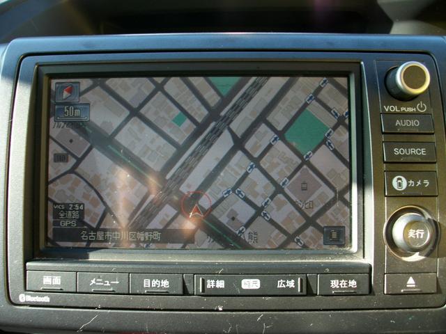 Z 両側オートスライドドア ナビ TV バックカメラ ETC(18枚目)
