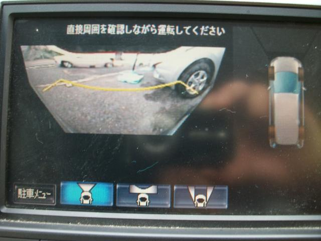 Z 両側オートスライドドア ナビ TV バックカメラ ETC(19枚目)