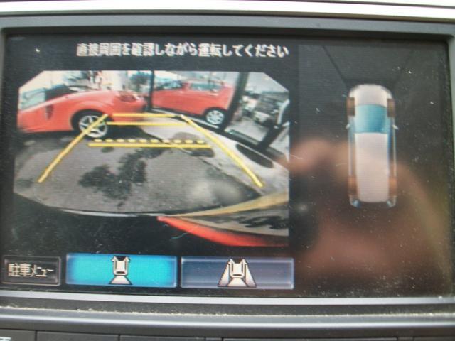 Z 両側オートスライドドア ナビ TV バックカメラ ETC(20枚目)