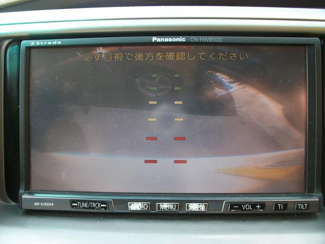 2.4アエラス Gエディション 両側オートSD ナビ TV(19枚目)