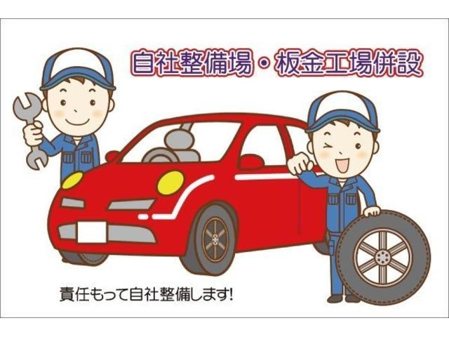 「ダイハツ」「コペン」「オープンカー」「愛知県」の中古車26
