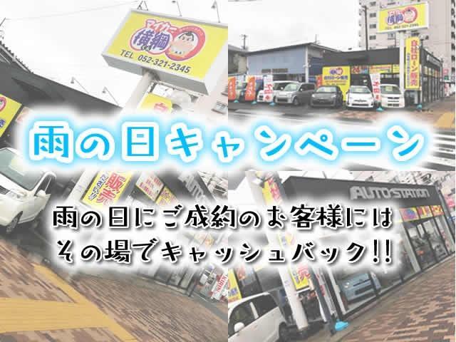 「ダイハツ」「コペン」「オープンカー」「愛知県」の中古車30