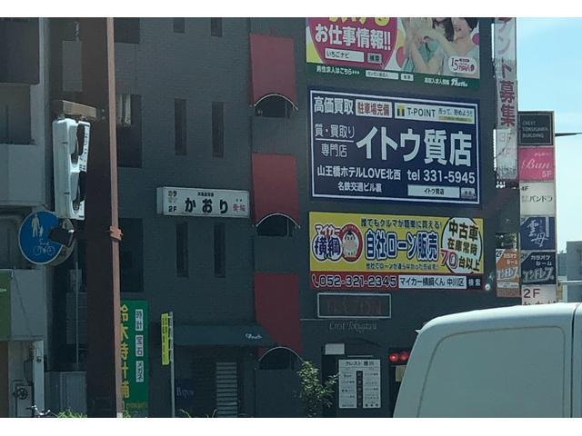 名古屋市内各所にマイカー横綱くんの看板を設置しております。(写真は名古屋市東区の赤塚交差点)