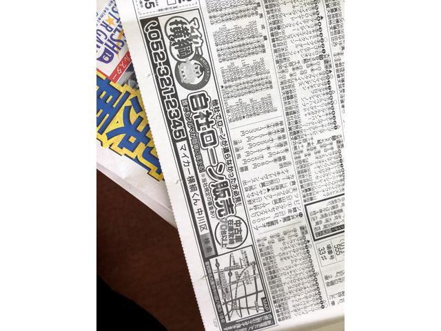 全国対応 名古屋 自社ローン マイカー横綱くんでは、新聞広告(中日スポーツ等)にも掲載しておりますので、是非チェックをしてみて下さい!