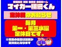 プラタナ バックモニター ETC 片側電動スライドドア(70枚目)