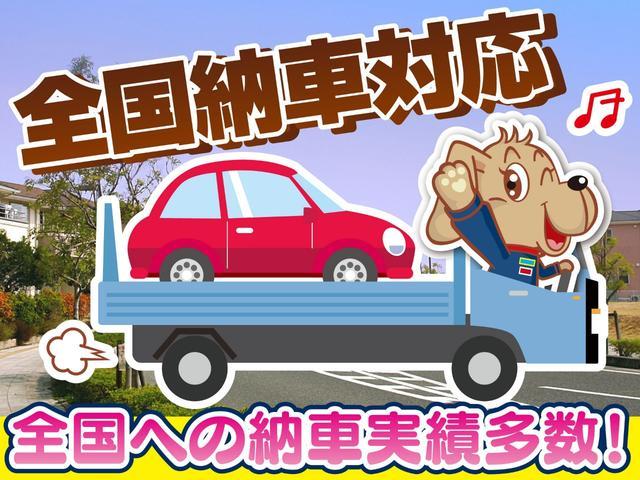 北海道から沖縄まで全国納車対応しております。
