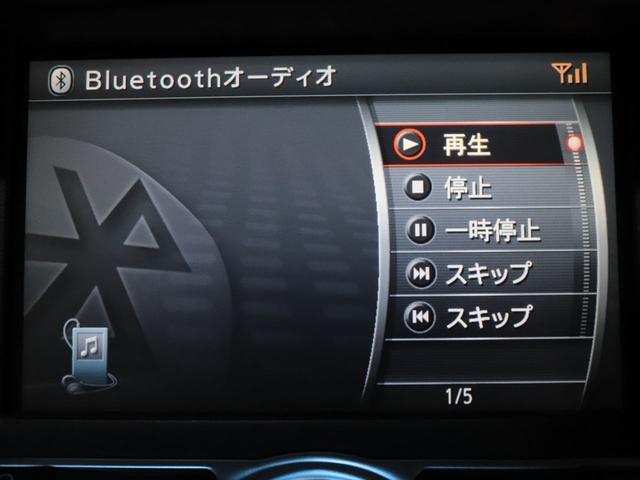 370GT タイプP/黒革シート/HDDナビ/バックモニター(17枚目)