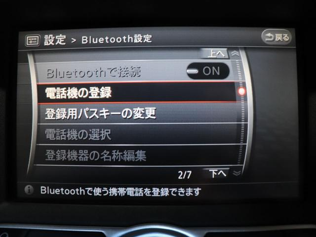370GT タイプP/黒革シート/HDDナビ/バックモニター(19枚目)