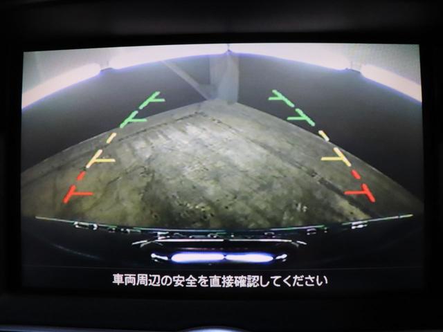 370GT タイプP/黒革シート/HDDナビ/バックモニター(21枚目)