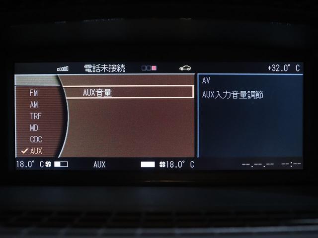 750i 新品19アルミ/新品タイヤ/サンルーフ(16枚目)