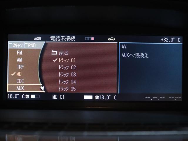 750i 新品19アルミ/新品タイヤ/サンルーフ(18枚目)