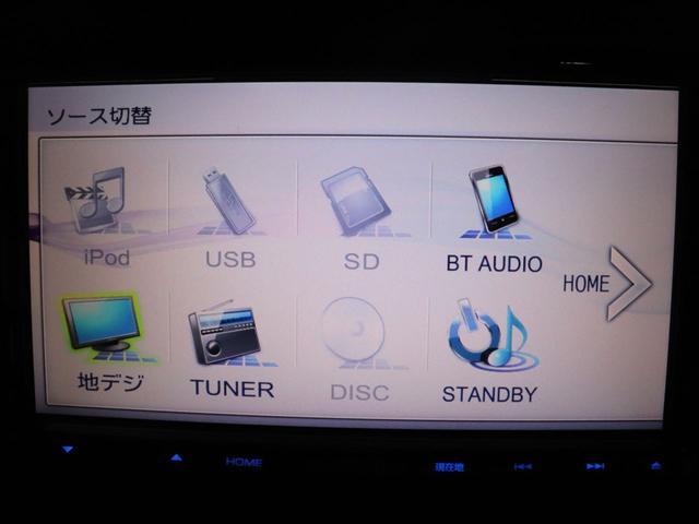 ショート VR-I SDナビ/地デジ/ETC(20枚目)