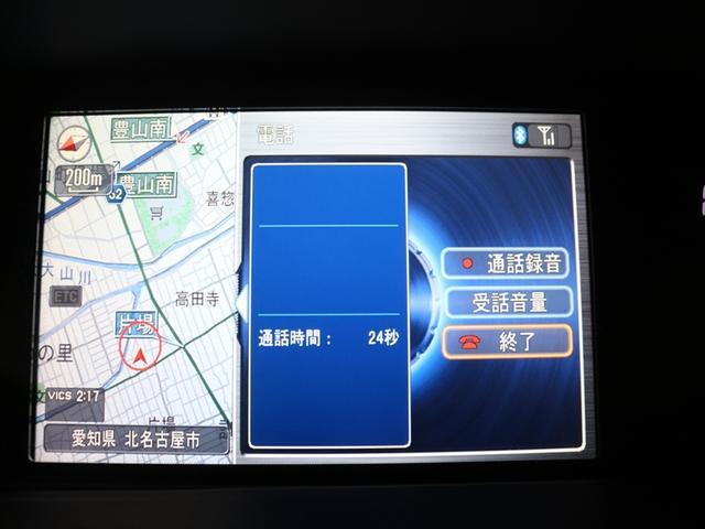 アブソルート 社外19アルミ/HDDナビ/地デジ(18枚目)