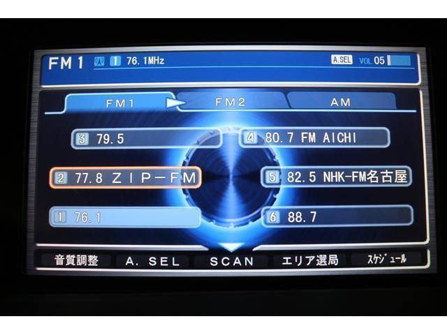 アブソルート 社外19アルミ/HDDナビ/地デジ(44枚目)