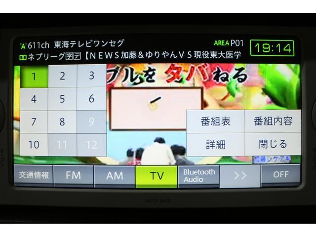 G ナビ/地デジ/バックカメラ/ETC(15枚目)