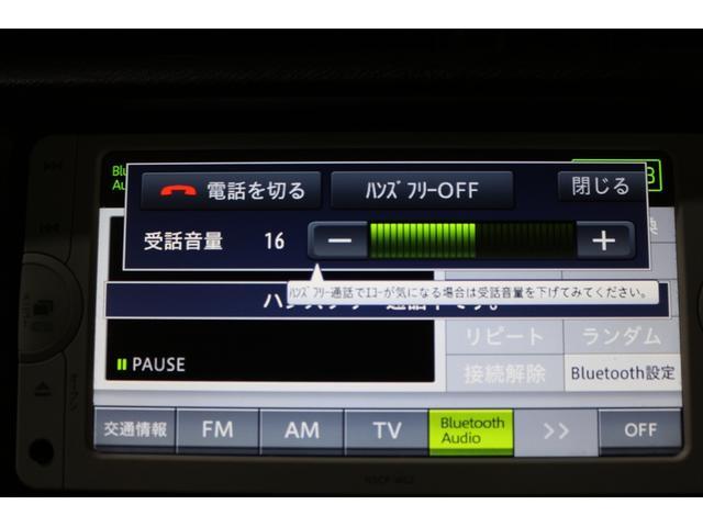 G ナビ/地デジ/バックカメラ/ETC(17枚目)