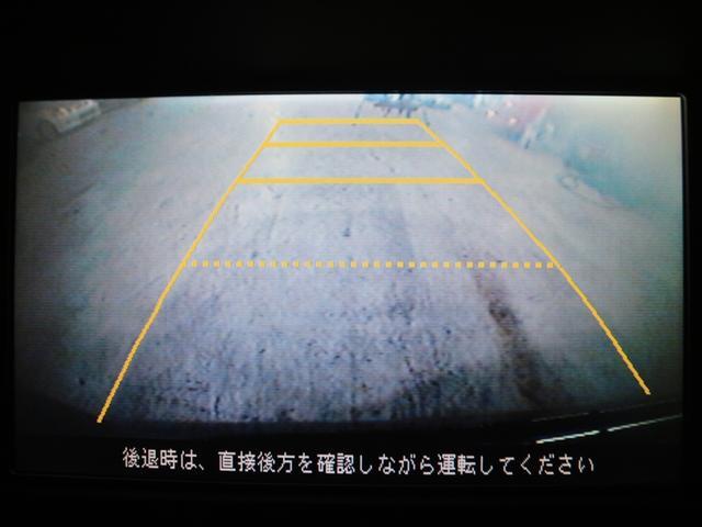 GエアロHDDナビパッケージ 両側パワスラ//バックモニター(14枚目)