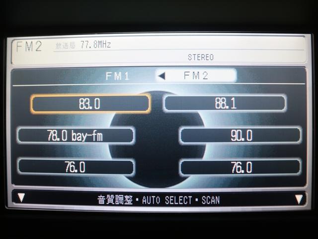 GエアロHDDナビパッケージ 両側パワスラ//バックモニター(42枚目)