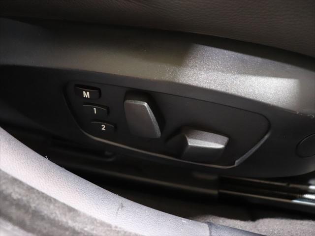 320i RAYS20インチアルミホイール/ダウンサス RS-R/レザーシート/純正オーディオ/CD再生/AUX端子 スマホ接続可能/社外ポータブルナビyupiteru MOGGY/テレビ ワンセグ/(11枚目)