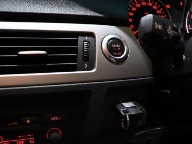 320i RAYS20インチアルミホイール/ダウンサス RS-R/レザーシート/純正オーディオ/CD再生/AUX端子 スマホ接続可能/社外ポータブルナビyupiteru MOGGY/テレビ ワンセグ/(22枚目)