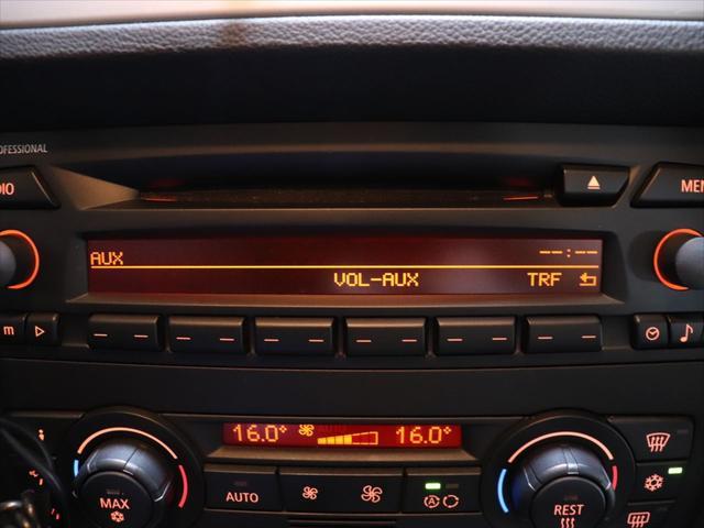 320i RAYS20インチアルミホイール/ダウンサス RS-R/レザーシート/純正オーディオ/CD再生/AUX端子 スマホ接続可能/社外ポータブルナビyupiteru MOGGY/テレビ ワンセグ/(32枚目)