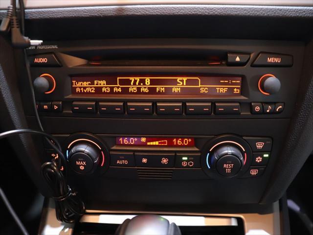 320i RAYS20インチアルミホイール/ダウンサス RS-R/レザーシート/純正オーディオ/CD再生/AUX端子 スマホ接続可能/社外ポータブルナビyupiteru MOGGY/テレビ ワンセグ/(35枚目)