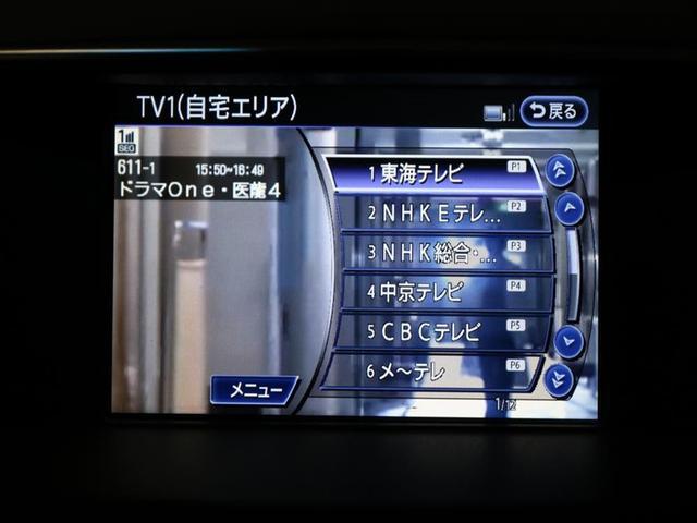 250GT 社外20インチアルミ/エアロ/全塗装済(15枚目)