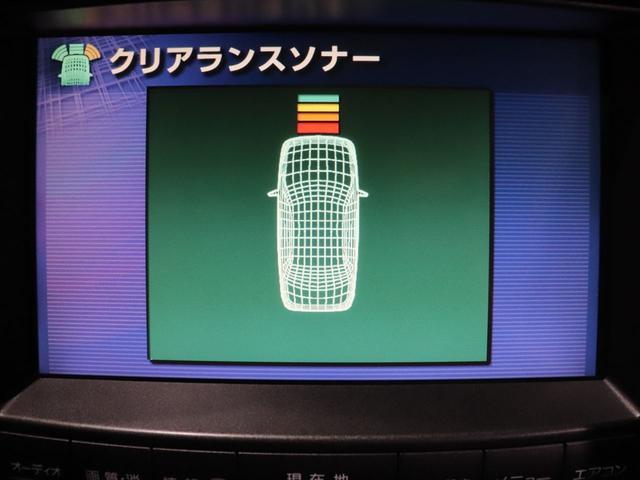 アスリート 社外19inアルミ/車高調/ナビ/ETC(14枚目)