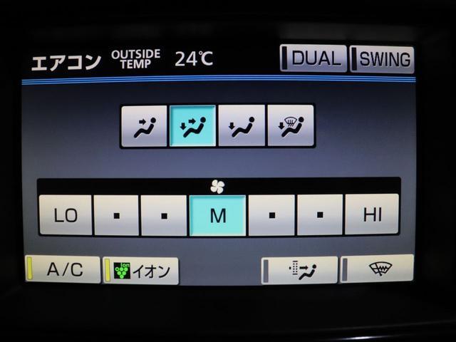 2.5アスリートi-Four ナビパッケージ サンルーフ(23枚目)