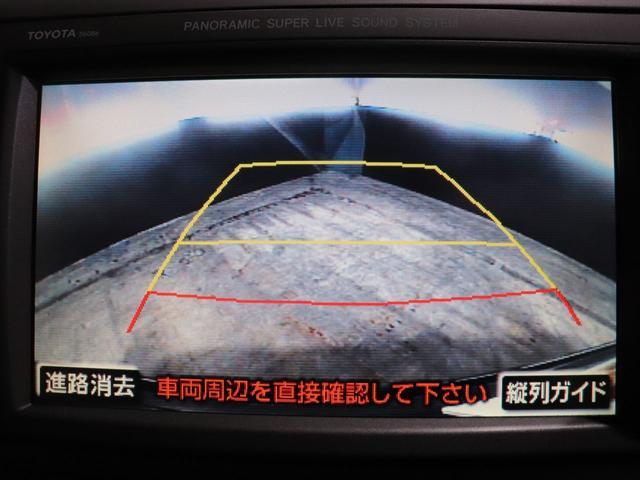 アエラス Sパッケージ社外20inアルミ/サンルーフ(11枚目)