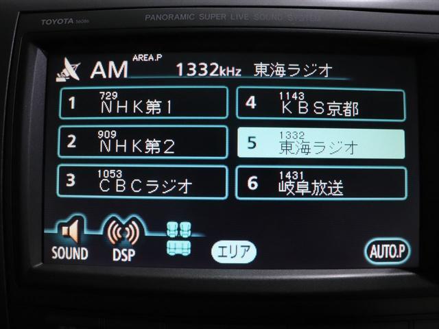 アエラス Sパッケージ社外20inアルミ/サンルーフ(50枚目)