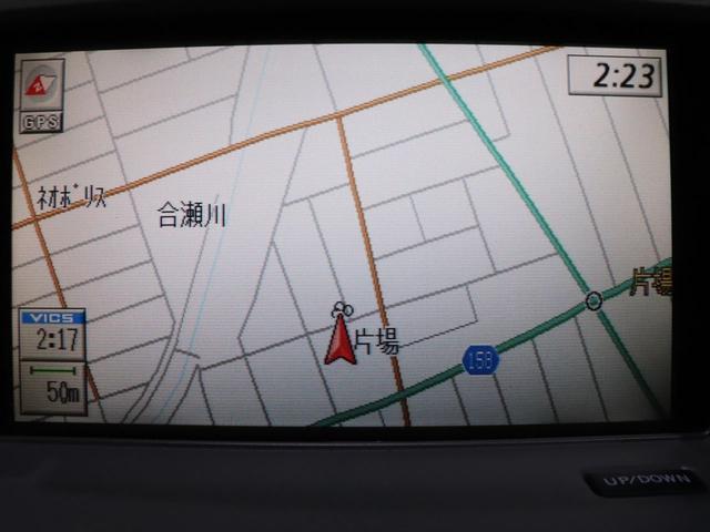 450XV  本革/ナビ/バックカメラ/パワーシート(10枚目)