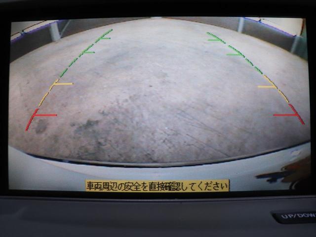 450XV  本革/ナビ/バックカメラ/パワーシート(11枚目)
