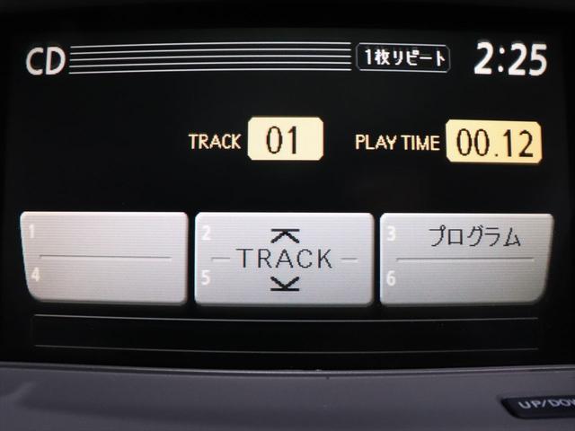 450XV  本革/ナビ/バックカメラ/パワーシート(13枚目)
