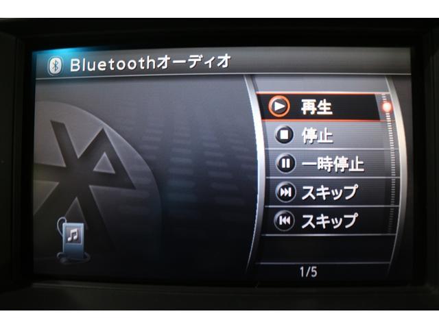 日産フーガ2.5 250GT 純正ナビ/バックカメラ/ETC(15枚目)