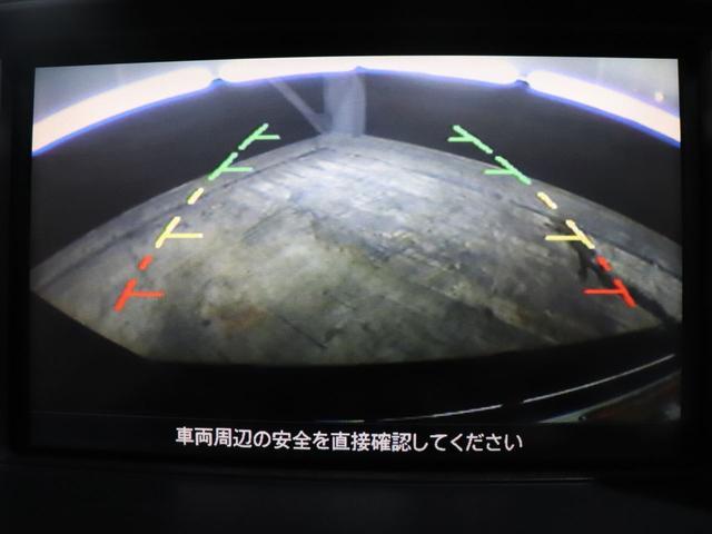 日産フーガ2.5 250GT 純正ナビ/バックカメラ/ETC(18枚目)
