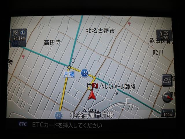 スカイライン 250GT 社外アルミ/ローダウン/純正ナビ(14枚目)