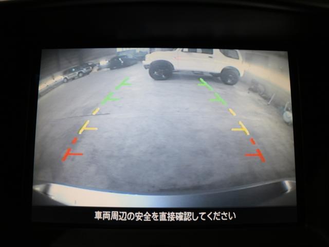 スカイライン 250GT 社外アルミ/ローダウン/純正ナビ(15枚目)