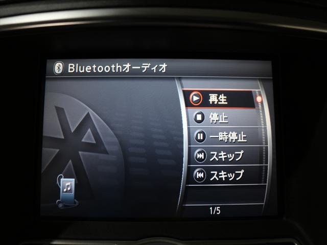 スカイライン 250GT 社外アルミ/ローダウン/純正ナビ(17枚目)