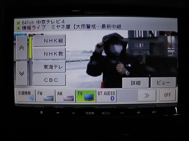 25EX レザーシート/ナビ/バックモニター(13枚目)