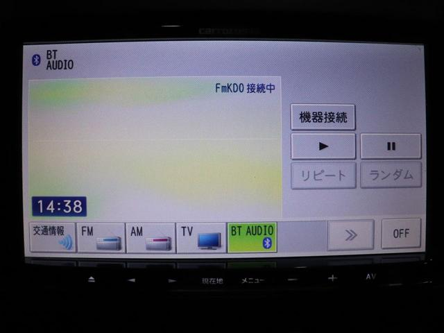 25EX レザーシート/ナビ/バックモニター(17枚目)